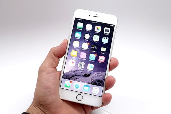 Dọn dẹp ứng dụng không cần thiết trên iPhone 6