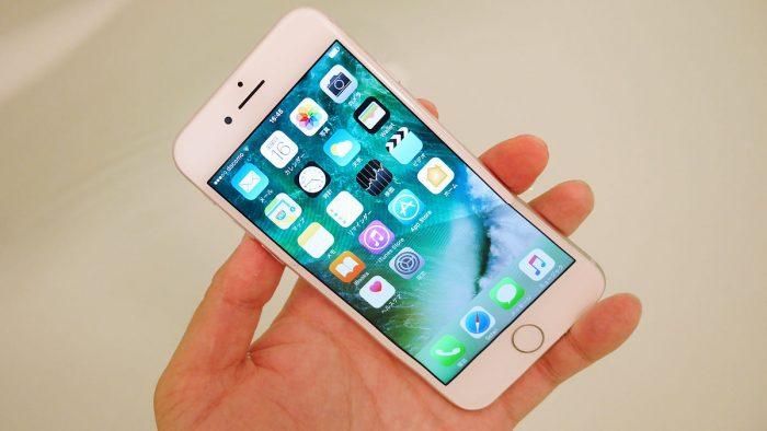iPhone 7 Plus không ghi âm được
