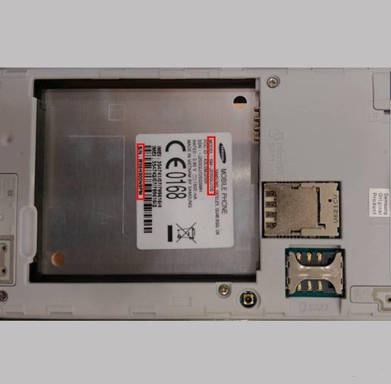 Cách Up ROM Samsung