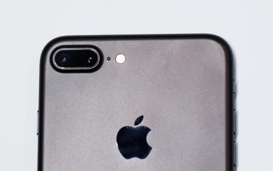 camera iphone 7 plus bi do